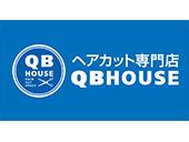 ヘアカット専門店 QBHOUSE