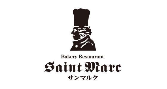 ベーカリーレストラン サンマルク02