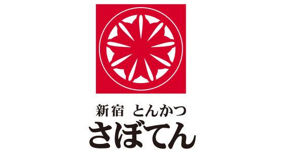 とんかつ新宿さぼてん02