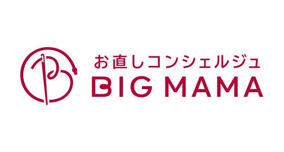 ビック・ママ/白洋舎02