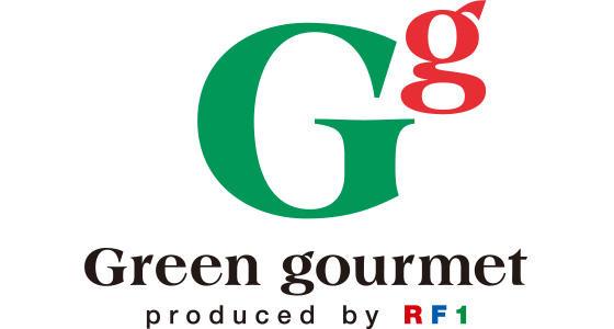 グリーン・グルメ03
