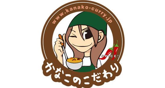 kanakoのスープカレー屋さん03