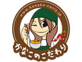 kanakoのスープカレー屋さん