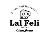 Lal Feli
