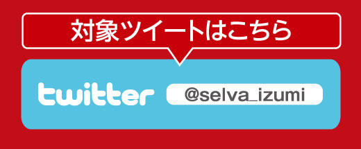 180427_niku.jpg