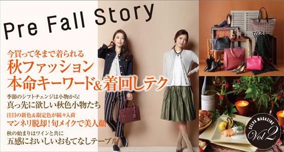 Pre Fall Story SELVA MAGAZINE Vol.2