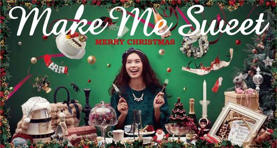 Make Me Sweet / MERRY CHRISTMAS