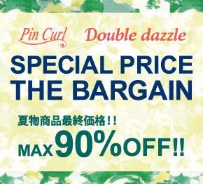 PinCurl/Doubledazzle「SPECIAL PRICE BARGAIN」