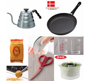 キッチン用品、生活雑貨のinthelife(インザライフ)のポップアップ ショップ