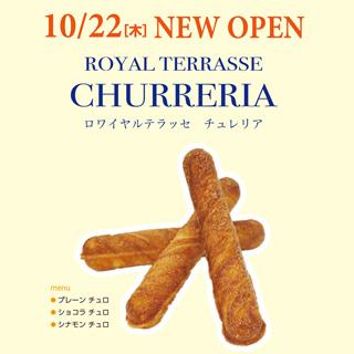 ROYAL TERRASSE CHURRERIA OPEN!