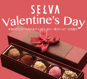 SELVA Valentine's Day