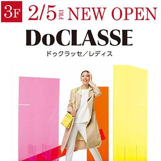 3階 DoCLASSE『NEW OPEN』