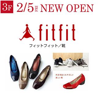 3階 fitfit『NEW OPEN』