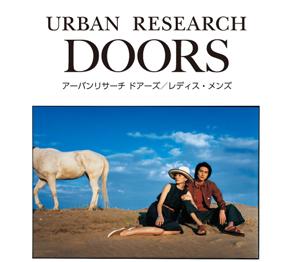 2階 URBAN RESERCH DOORS『NEW OPEN』