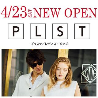 2階 PLST『NEW OPEN』