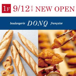 1階 DONQ『NEW OPEN』