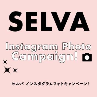 SELVA Instagram Photo Campaign!