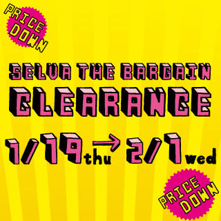 SELVA THE BARGAIN CLEARANCE