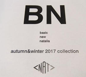 セルバ 3階 Seagull direction『BN-basic new natalia-』
