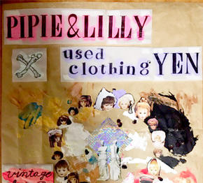 PIPIE&LILLY × used clothing YEN とその仲間たち