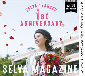 SELVA MAGAZINE vol.10