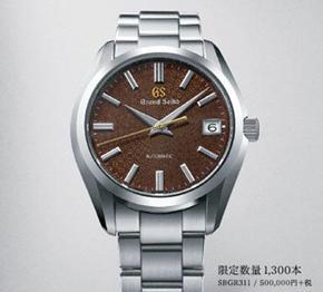 THE CLOCK HOUSE『グランドセイコー キャリバー9S 20周年限定モデル(1,300本限定)予約受付中!』