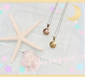 STONE MARKET『 ハワイアンジュエリー入荷☆』