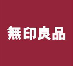 無印良品『無印良品限定セルバポイントプレゼントキャンペーン!!』