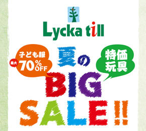 Lycka till『夏のBIG SALE!!』