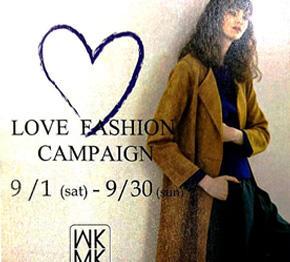 MKミッシェルクラン『LOVE FASHION CAMPAIGN』