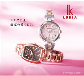 THE CLOCK HOUSE『SEIKO ルキア新商品の予約開始!』