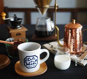 Madu『Enjoy Coffee!』