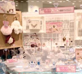 STONE MARKET『ViVi☆掲載アイテム』