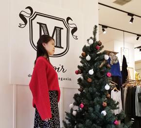 miroir de ensuite magasin『★Xmas Secret Pass プレゼント★』