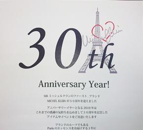 MKミッシェルクラン『MKセルバ店3周年祭&FLOWERIUM』