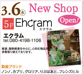 New Shop Open!『5F Ehcram』