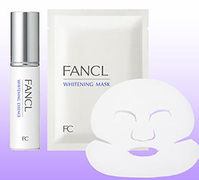 FANCL『透明美肌を極める 新たな美白誕生』ご案内