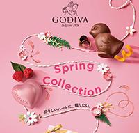 GODIVA『スプリング コレクション 2019』