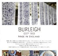 Madu『Burleigh展』