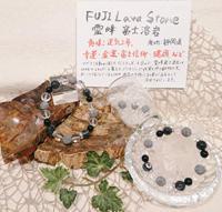 STONE MARKET『祝◎令和記念!!限定パワーストーン☆』