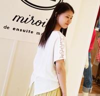 miroir de ensuite magasin『ちょっとイイPASSプレゼント』