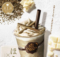 GODIVA『ショコリキサー ホワイトチョコレート ほうじ茶』