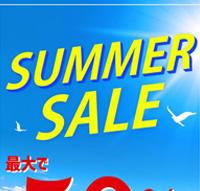 STONE MARKET 『SUMMER☆SALE』