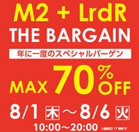 M2 + LrdR『THE BARGAIN』