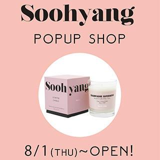 Lourdes『8/1(THU)~『Soohyang』POPUP SHOP OPEN!』