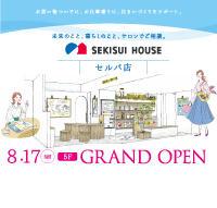 New Shop Open!『SEKISUI HOUSE セルバ店』