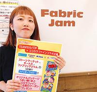 Fabric Jam『TEAMセルバ3階 × ココカラファインコラボ企画』