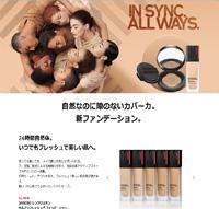Perfumerie Sukiya『SHISEIDO シンクロスキン セルフリフレッシング ファンデーション リリース発表会』