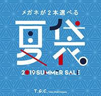 TokyoGlssCompany-gallery-『お盆限定 夏袋』