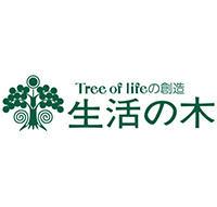 生活の木『アロマキッズスペシャルワークショップ』